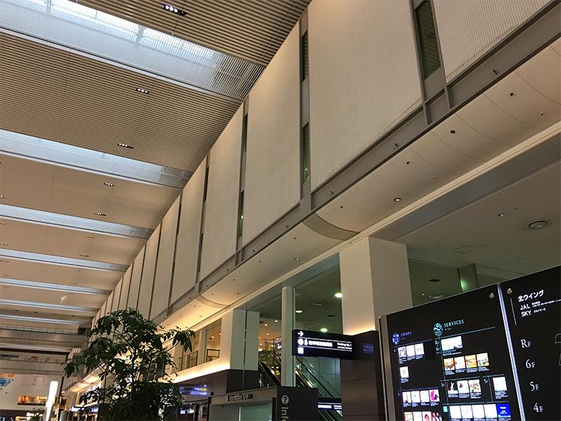 与論空港までの旅行記:羽田空港
